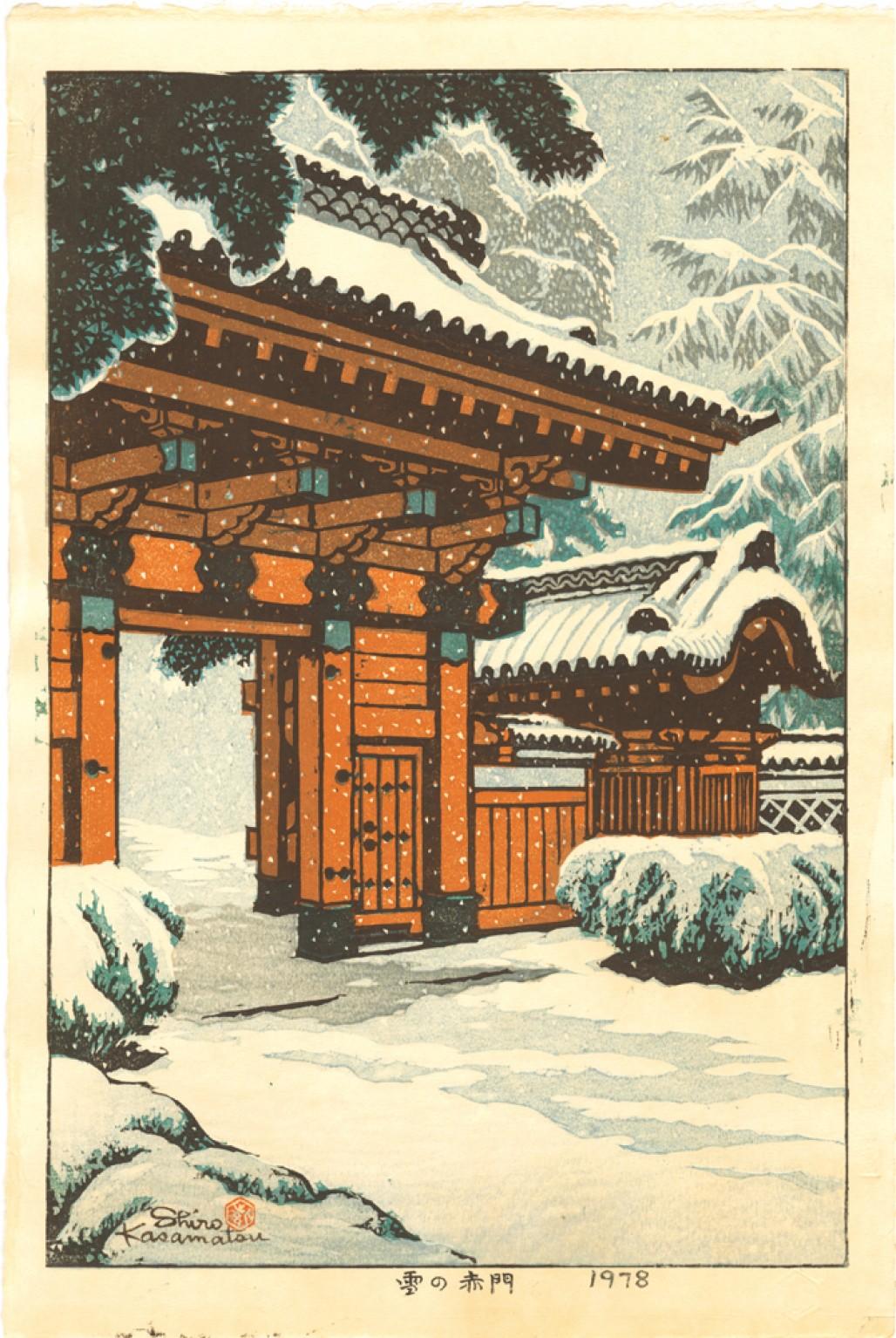 笠松 紫浪 / 雪の赤門   神保町   Gallery Soumei-do   そうめい堂